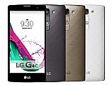 "Мобилен телефон, LG G4 c H525N Smartphone, 5.0"" IPS HD 1280x720, MSM8916 1.20 GHz Quad-Core, 1GB RAM/8GB eMMC, microSD up to 32 GB, 8.0MP with Laser AF/5MP, 802.11 b/g/n, LTE, Wi-Fi Direct/Mircast, Bluetooth 4.0, NFC, GPS/AGPS, Android 5.0 Lollipop, Titan"