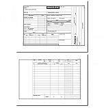 Авансов отчет блок 1-1402, вестникарска хартия, 100 л